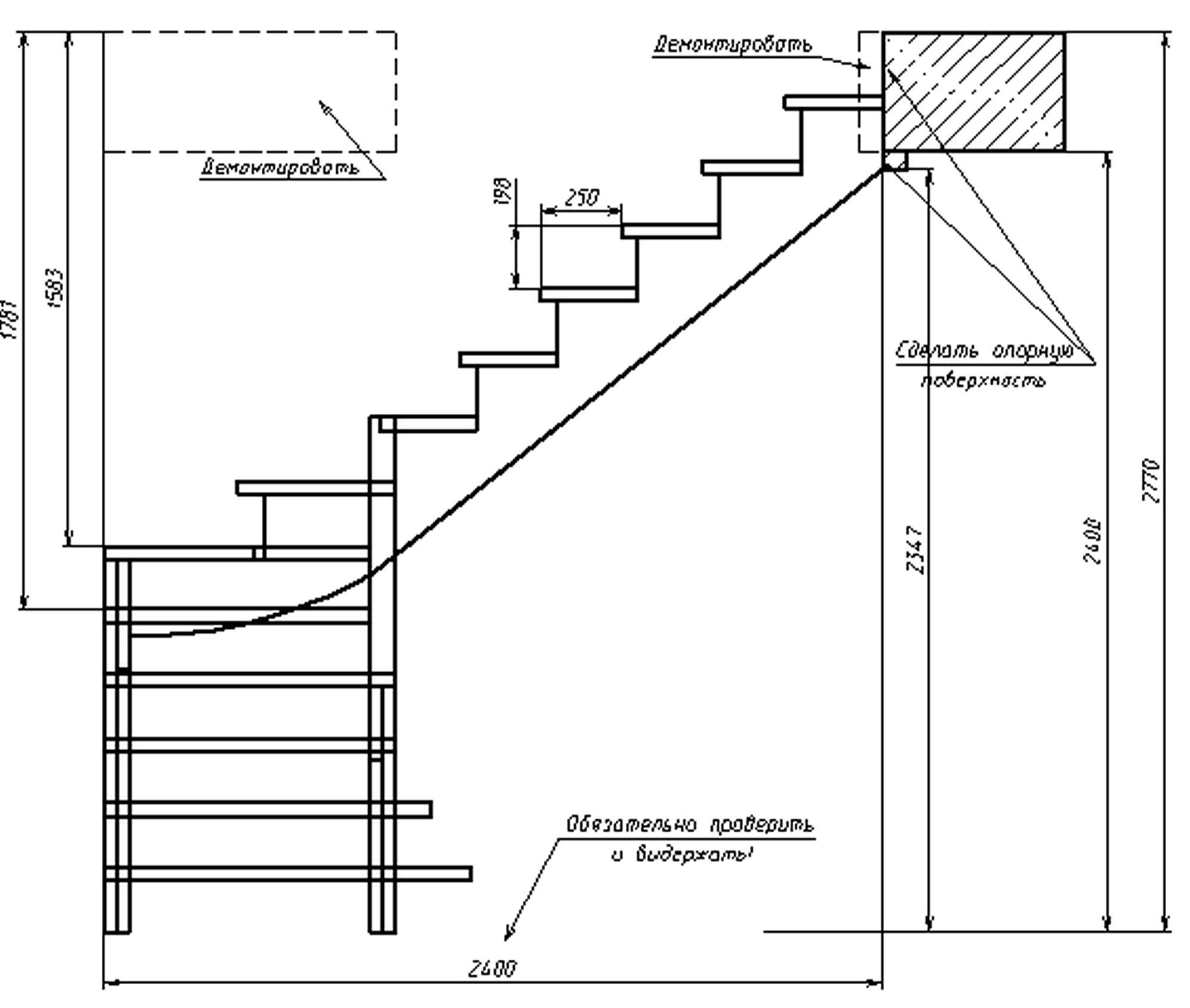 Лестница своими руками с поворотом на 90 389